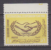 J1483 - ARABIE SAOUDITE SAUDI ARABIA Yv N°240 ** COOPERATION - Arabie Saoudite