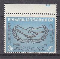 J1485 - ARABIE SAOUDITE SAUDI ARABIA Yv N°242 ** COOPERATION - Arabie Saoudite