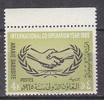 J1486 - ARABIE SAOUDITE SAUDI ARABIA Yv N°243 ** COOPERATION - Arabie Saoudite