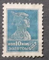 Russie & URSS > 1923-1991 URSS >1931-40 > Neufs N° 296A - Usati