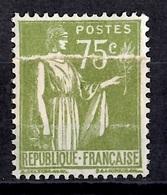France Maury N° 284Af Belle Variété Pli Accordéon Neuf ** MNH. TB. A Saisir! - Varietà E Curiosità