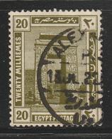 Egypt - 1921 - ( Pictorial ) - Used - 1915-1921 Protectorado Británico