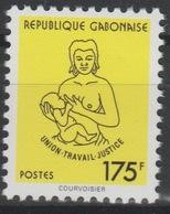 Gabon Gabun 1994 Mi. 1182 Union Travail Justice Série Courante Freimarke 175F Symboles Nationaux Courvoisier - Gabon