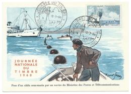 POSE D'UN CABLE SOUS MARIN  / MOSTAGANEM ALGERIE / 1960 /  JOURNEE DU TIMBRE - Storia Postale