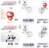 China 2020-2 Mascots Of The Olympic And Paralympic Winter Games Bijing 2022 Stamps 2V FDC - 1949 - ... Repubblica Popolare