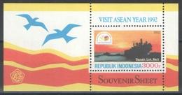 Indonésie - Bloc - BF - YT 80 ** MNH - 1992 - Tourisme - Visit ASEAN Year - Indonésie
