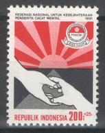 Indonésie - YT 1252 ** MNH - 1991 - Aide Aux Handicapés Mentaux - Indonésie