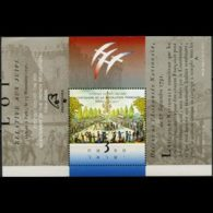 ISRAEL 1989 - Scott# 1027 S/S Fr.Revolution MNH - Unused Stamps (without Tabs)