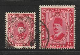 Egypt - 1936-39 - ( Military - King Fouad & King Farouk ) - Used - Oblitérés