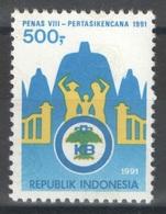 Indonésie - YT 1262 ** MNH - 1991 - Semaine Des Agriculteurs - Indonésie