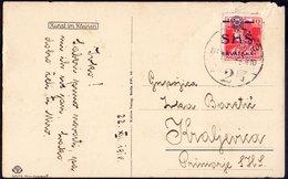 CROATIA - SHS - ZAGREB -  1918 - Croazia