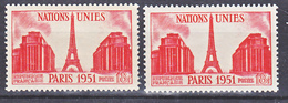 France  911 A Variété Papier épais Et Normal Nations Unies 1951 Neuf ** TB MNH  Sin Charnela - Varietà: 1950-59 Nuovi