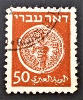 MONNAIE ANCIENNE 1948 - OBLITERE - YT 6 - MI  6 - Israel