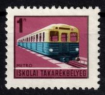 Metro Subway Underground BUDAPEST CCCP Metrovagonmas School Bank Children Savings Label Revenue Vignette 1970's HUNGARY - Trains