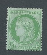 DH-200 FRANCE: Lot Avec N°53* (* Lourde, + Légers Plis De Froissure) - 1871-1875 Cérès