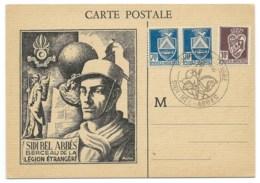 BERCEAU DE LA LEGION ETRANGERE / SIDI BEL ABBES ALGERIE / 1945 /  JOURNEE DU TIMBRE - Algerije (1924-1962)