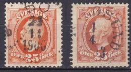 SE040 – SUEDE – SWEDEN – 1891-1913 – KING OSCAR II – COLOR SHADE - Y&T # 46 USED - Oblitérés