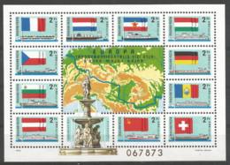 HUNGARY 1977 Year Mint MNH(**) Block  EUROPA - Blokken & Velletjes