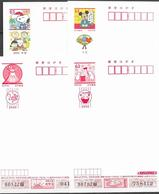 JAPAN, 2020, MINT POSTAL STATIONERY, 4 PREPAID POSTCARDS, DISNEY, MICKEY MOUSE, SNOOPY, YEAR OF RAT - Disney