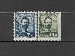 1925 - N. 338/39 USATI (CATALOGO UNIFICATO) - Usati