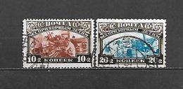 1929 - N. 419/20 USATI (CATALOGO UNIFICATO) - Usati