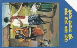 PHONE CARD BANGLADESH (PY942 - Bangladesh