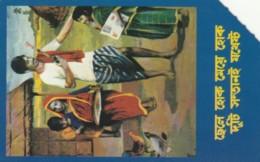 PHONE CARD BANGLADESH (PY992 - Bangladesh