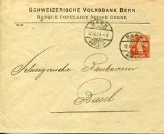 51689 Switzerland,  Stationery Cover  10rp  1908 Schweizerische Volksbank Bern - Interi Postali
