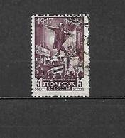 1932/33 - N. 462/66A USATI (CATALOGO UNIFICATO) - 1923-1991 URSS