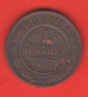 Russia 1 Copeco Copek 1904 Chb - Rusland