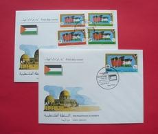 Palestine 1994 - FDC --- 245 - Palestine
