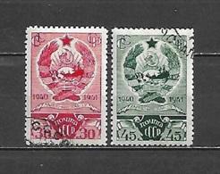 1941 - N. 834/35 USATI (CATALOGO UNIFICATO) - 1923-1991 URSS