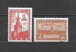 1941 - N. 836/37 USATI (CATALOGO UNIFICATO) - 1923-1991 URSS