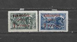 1944 - PA N. 70/71 USATI (CATALOGO UNIFICATO) - 1923-1991 URSS