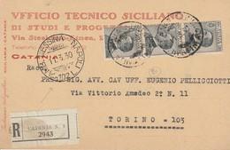 1930. Annullo Ambulante AMB MESSINA - NAPOLI 102 L,  Su Cartolina Postale R PUBBLICITARIA, In Partenza Da Catania - 1900-44 Vittorio Emanuele III