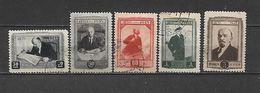 1945 - N. 991/95 USATI (CATALOGO UNIFICATO) - 1923-1991 URSS