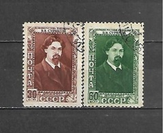 1948 - N. 1188/89 USATI (CATALOGO UNIFICATO) - 1923-1991 URSS