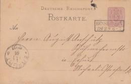 DR Ganzsache R2 Benshausen 28.2. Gel. Nach Erfurt - Briefe U. Dokumente
