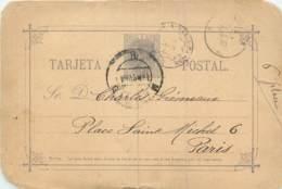 Espagne - Entier Postal 1883 - Tarjeta Postal Ibreria De Bailly-Bailliere - Madrid - Entiers Postaux
