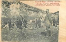 Grece - Guerre Des Balkans 1912-1913 - Canon - Balkan War - Constantinople Turkey Turquie - Grèce