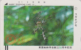 TC Ancienne JAPON / 110-9924 - ANIMAL - Insecte - ARAIGNEE - SPIDER JAPAN Front Bar Phonecard / A - SPINNE - 242 - Insekten
