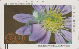 TC Ancienne JAPON / 110-9927 - ANIMAL - Insecte - ARAIGNEE - SPIDER JAPAN Front Bar Phonecard / A - SPINNE - 243 - Insekten