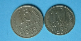 Smc. Russia USSR Soviet Coin 10 & 15 KOPEK Kopeek Kopeck Kopeks 1985 - Rusland