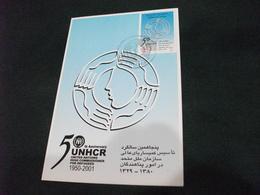 ISLAMIC REP. OF IRAN MAXIMUM 50° UNHCR - Iran