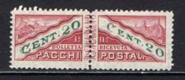 SAN MARINO - 1945 - PACCHI POSTALI - 20 CENTESIMI - SENZA GOMMA - Colis Postaux