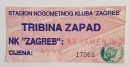 Football Soccer  NK ZAGREB VS NK NK KAMEN INGRAD VELIKA TICKET - Tickets & Toegangskaarten