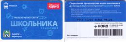 Transport  Card  Russia. Biysk - Science  City. Altay  Region. - Russia