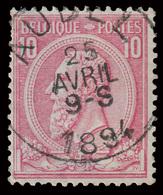 """COB N° 46 - Oblitération """"CONCOURS"""" - AUBEL - 1884-1891 Léopold II"""
