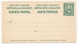 PARAGUAY - Entier Postal - Carte Postale 2 Centavos Vert - Paraguay
