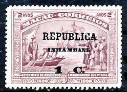 !■■■■■ds■■ Inhambane 1913 AF#57* Vasco Da Gama On Macao 1 Cent (x8261) - Inhambane